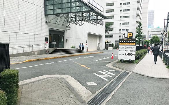 東京芸術劇場駐車場